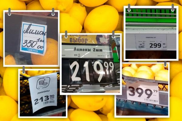 Цена пары лимонов сейчас может достигать 100 рублей