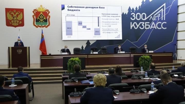 Сергей Цивилёв назвал основную задачу кузбасских властей на 2021год. Она касается здравоохранения