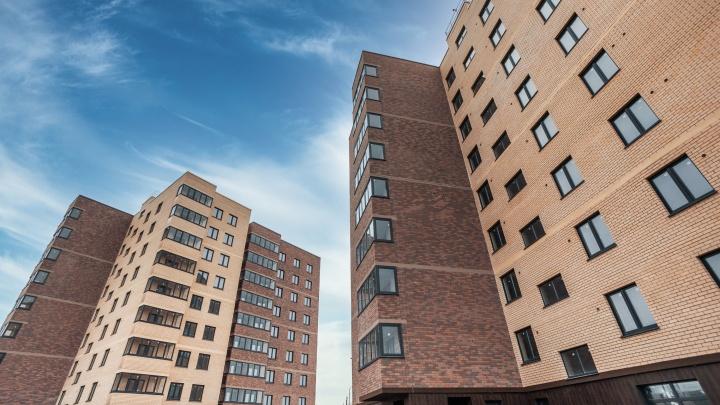 Для тех, кто ищет квартиру в новостройке: все скидки и акции на жилье в Тюмени