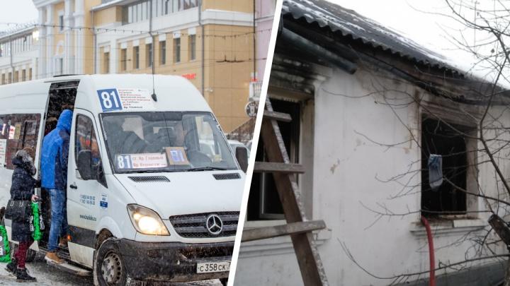 Транспортная реформа и пожар в доме священника: что произошло в Ярославле за сутки. Коротко