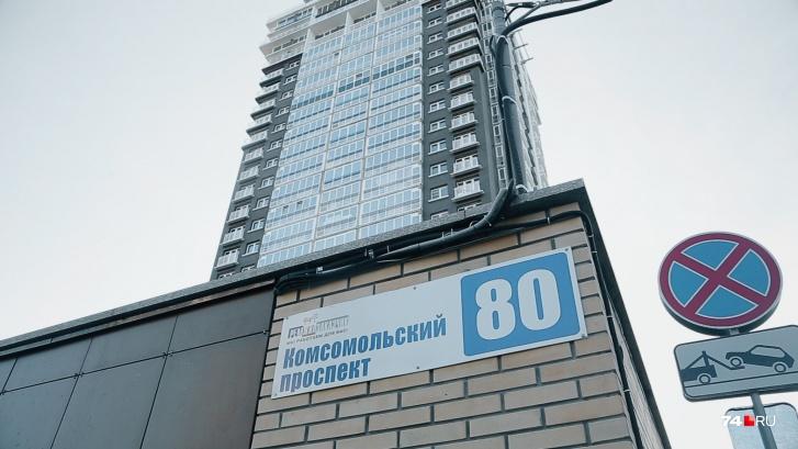 Высотка расположена на Комсомольском проспекте, 80