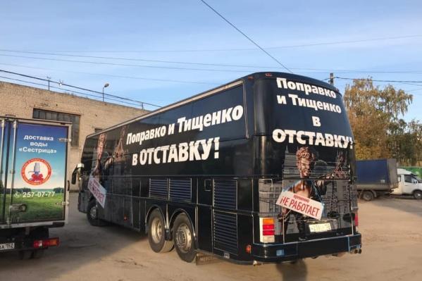 """Полицейские считают, что незаконную демонстрацию Лазарев провел <nobr class=""""_"""">5 октября</nobr>"""