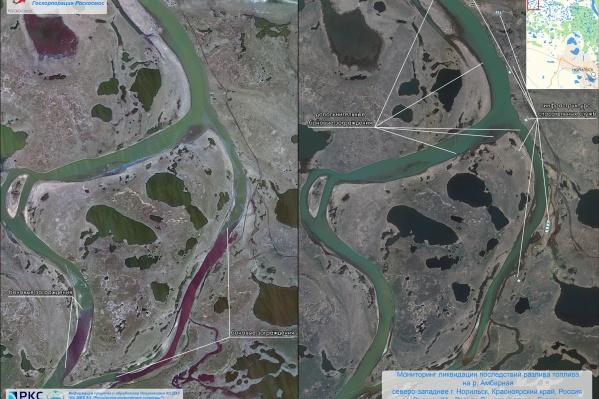Снимки из космоса от 4 и от 8 июня 2020 года