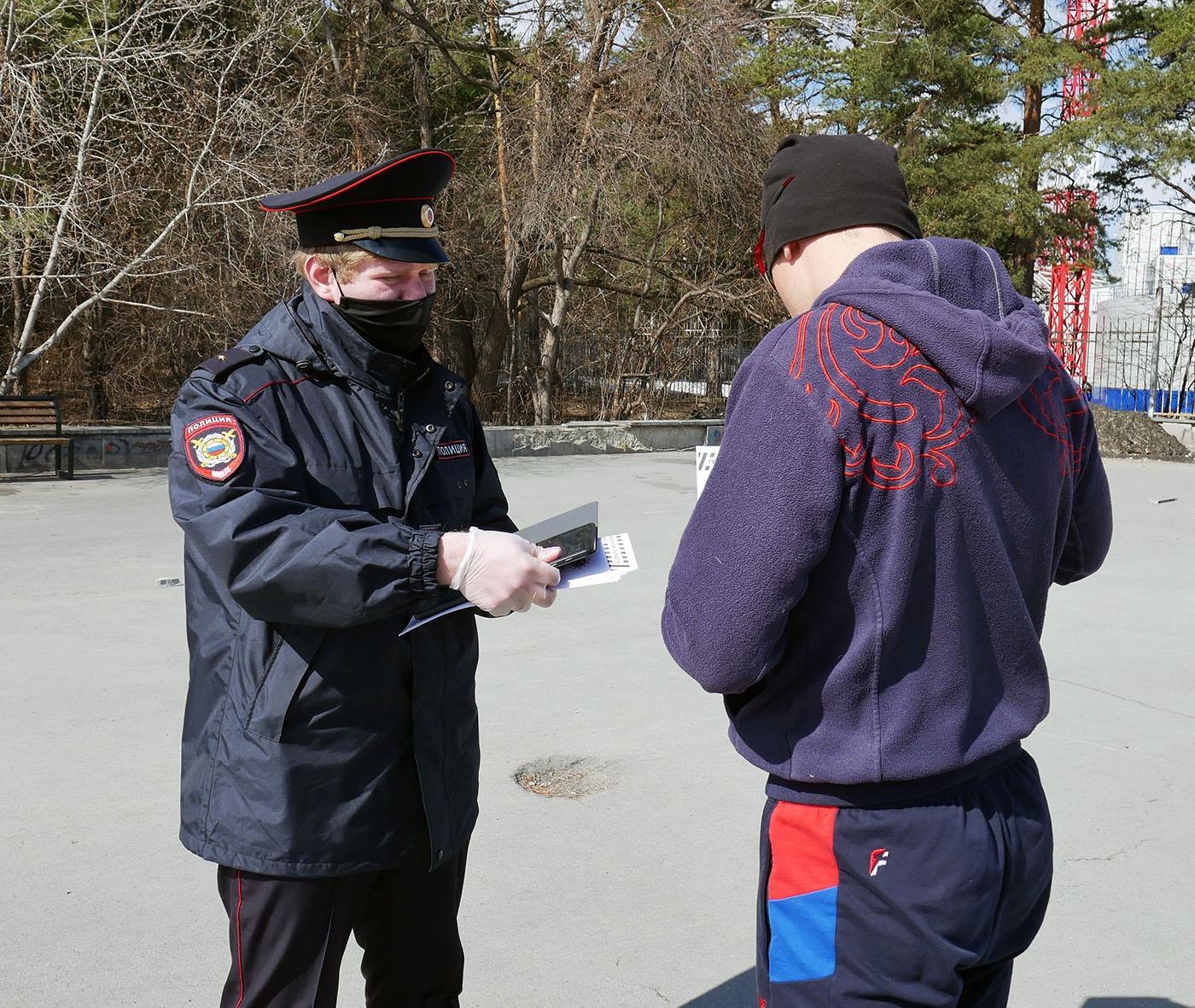 За нарушение режима самоизоляции предусмотрен штраф — до 40 тысяч рублей