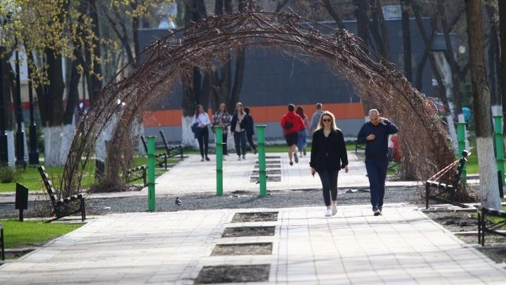 Самарастат: «Средняя зарплата в Самарской области выросла до 35605 рублей»
