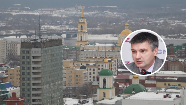 Оргкомитет «Пермь-300» возглавит чиновник из правительства РФ