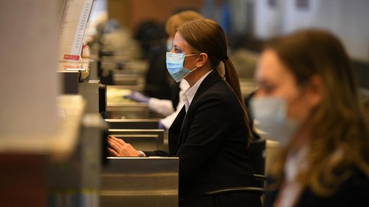 Из-за коронавируса в Башкирии работы лишились 800 человек