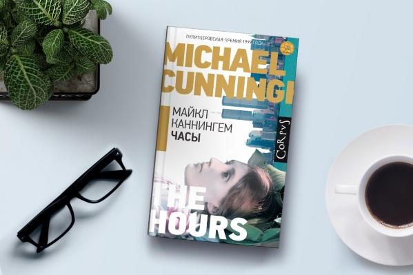 Каждую субботу наш книжный обозреватель рассказывает о новых книгах