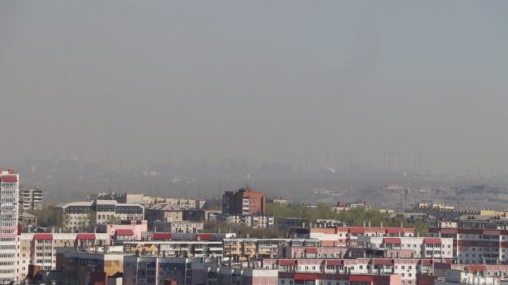 Челябинцы смогут онлайн следить за состоянием воздуха