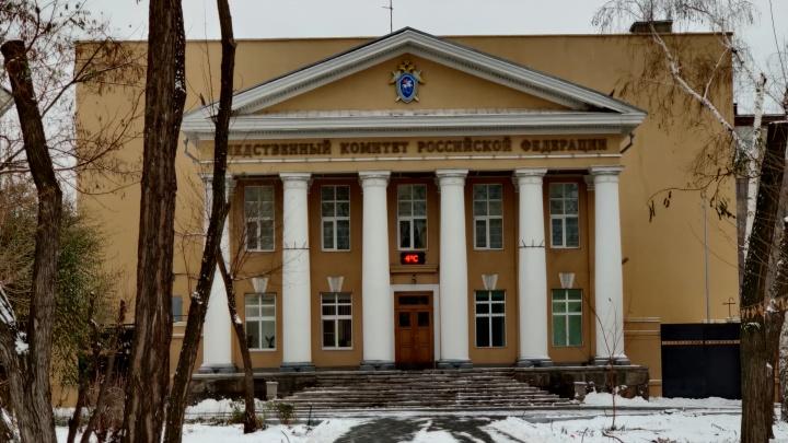 От руководителя до водителя: в Волгограде утекли в сеть номера телефонов сотрудников Следственного комитета