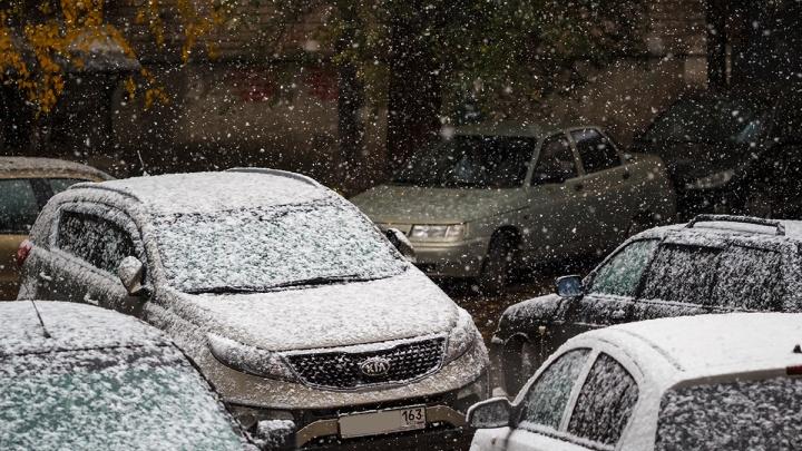 Синоптики: «На Самарскую область надвигается снегопад»