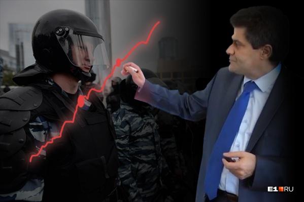 При резком ухудшении ситуации с заболеваемостью Екатеринбург могут закрыть