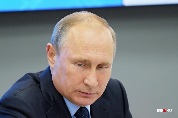 Президент Путин остался недоволен докладом министра