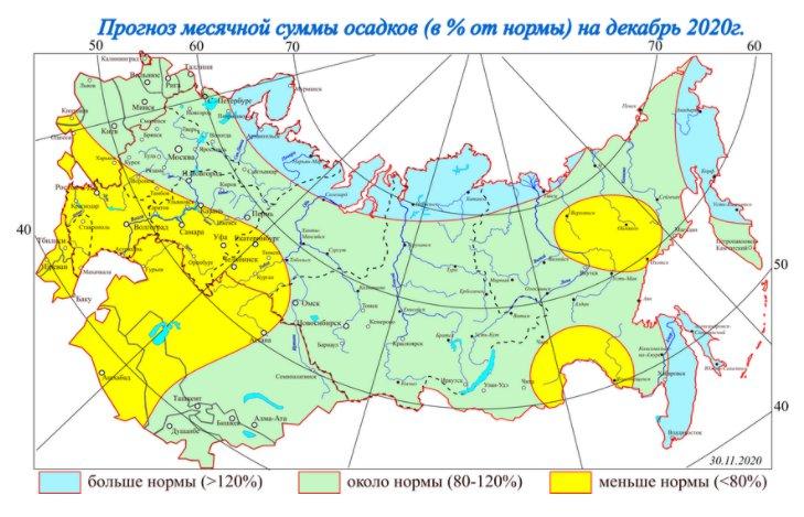 Скриншот из meteoinfo.ru/1month-forc