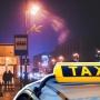 Списались деньги за поездку, которой не было: тюменка пожаловалась на приложение агрегатора такси