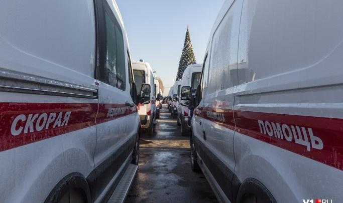 В Волгограде по-тихому сменили оператора неотложки