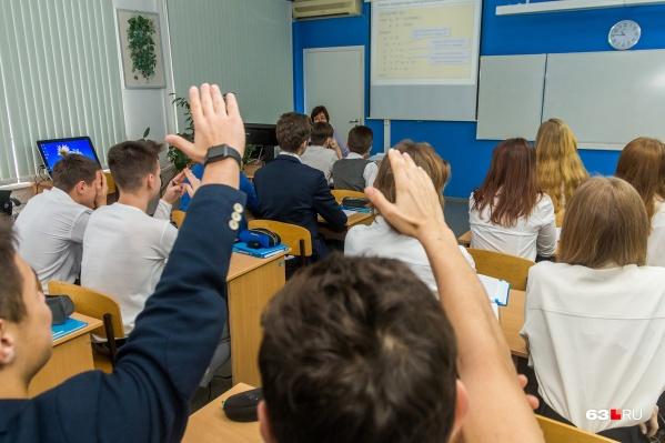 Учебный год в регионе планируют начать в очном формате