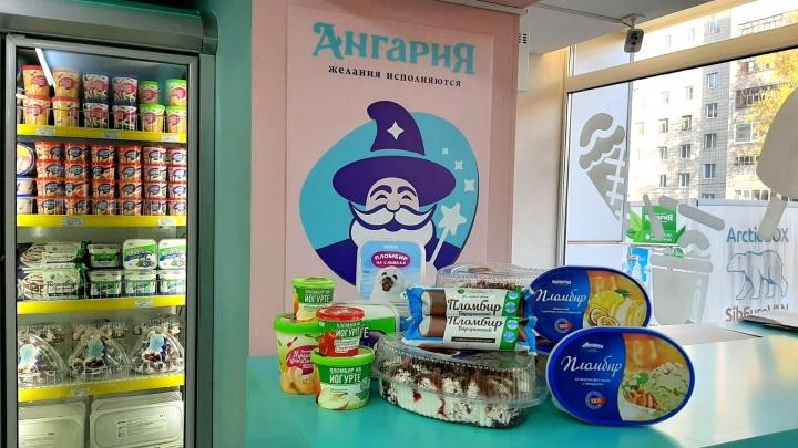 Праздник будет: фирменные магазины мороженого запустили новогоднюю акцию с 20-процентной скидкой