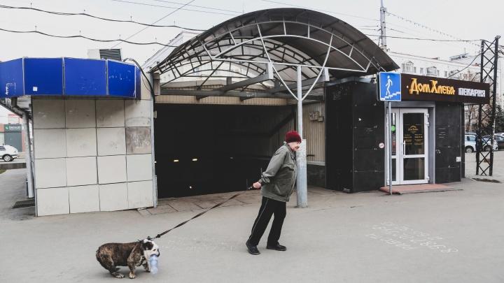 В Башкирии ввели комендантский час