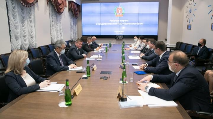 В Волгоградской области будут реализованы новые социальные проекты федерального значения