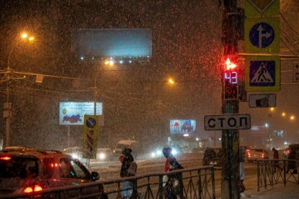 Скоро на город обрушатся снегопады