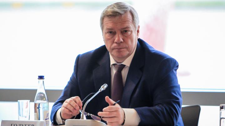 Три цитаты: губернатор Ростовской области — о том, что регион «на грани карантина в городах»