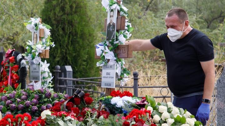 «Враг оказался сильнее»: в Волгограде похоронили умершего от коронавируса экс-начальника УМВД Александра Власа