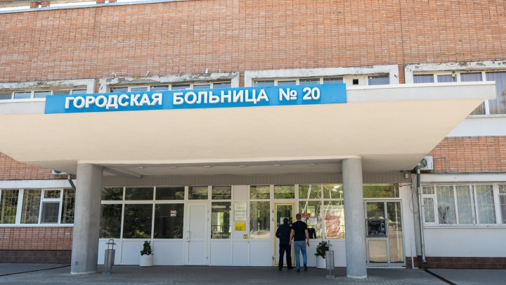 Больницы Ростова ищут врачей-реаниматологов по объявлению