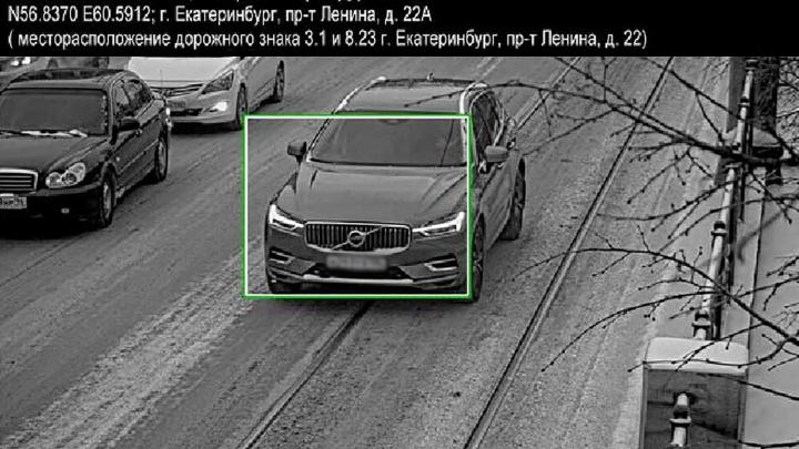 40 новых мест: где в Екатеринбурге повесили камеры, штрафующие водителей