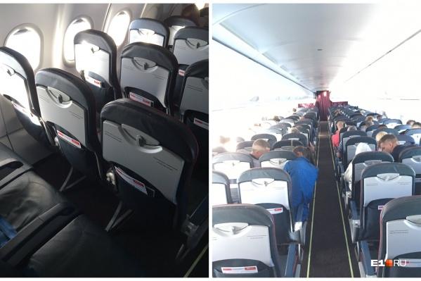 На свободные места пассажиров сажать отказались