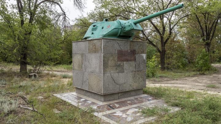 Волгоградца осудили за призывы к экстремизму на памятнике