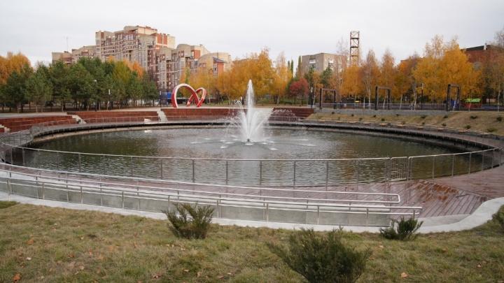 В Уфе открыли обновленный парк «Первомайский»
