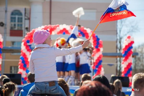 """Ко Дню города для сургутян подготовили программу <nobr class=""""_"""">из 50 мероприятий</nobr>"""