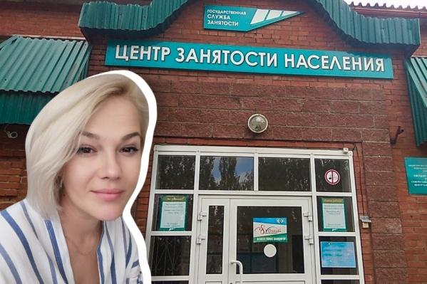 Ирина Семенихина утверждает, что никого не хотела обидеть