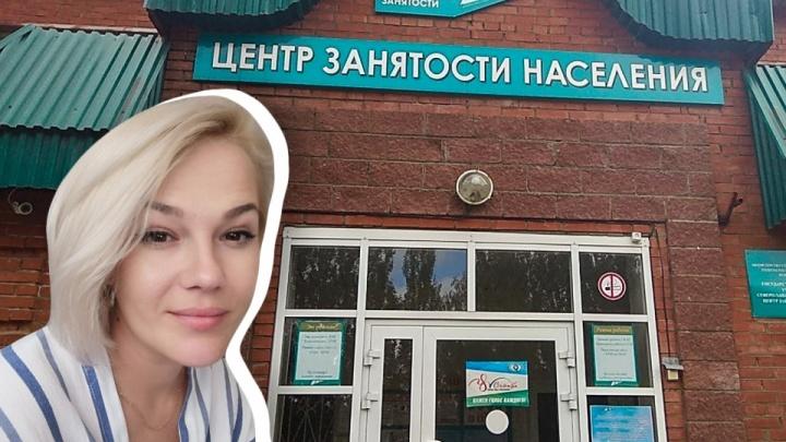 «С математикой у нее туго»: жители Башкирии — о чиновнице, назвавшей большими пособия по безработице