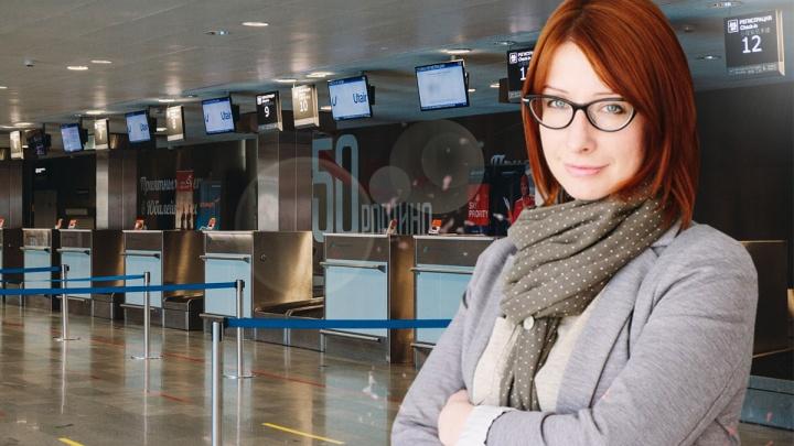 «Любезно вывели вон». Тюменка — о том, как купила билет на самолет, но места в салоне ей не хватило