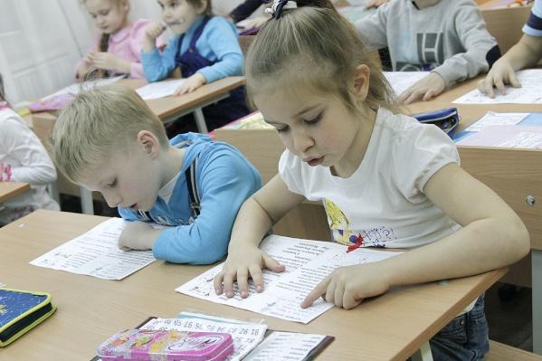 Все уроки у детей будут проходить в одном классе