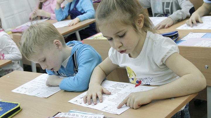 В школах Кургана проведут дополнительную обработку перед выходом младшеклассников на очную учебу