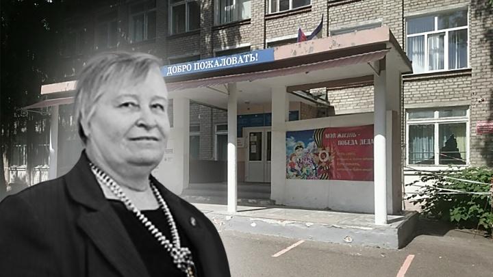 «В госпитале звонила и спрашивала, заявились ли ученики на олимпиаду»: в Уфе от COVID-19 скончалась учительница