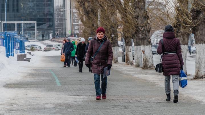В Перми побит температурный рекорд 17-летней давности