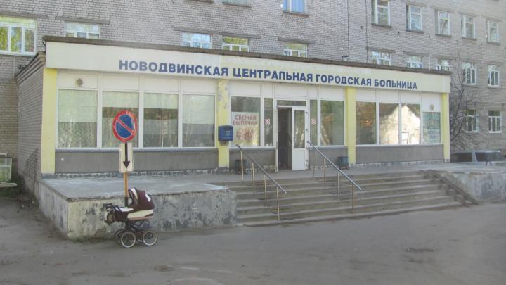 В Новодвинске открыли обсерватор для изоляции заражённых коронавирусом