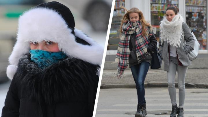 Замёрзнем или нет? Росгидрометцентр просчитал, какой будет погода в Свердловской области в ближайшие месяцы
