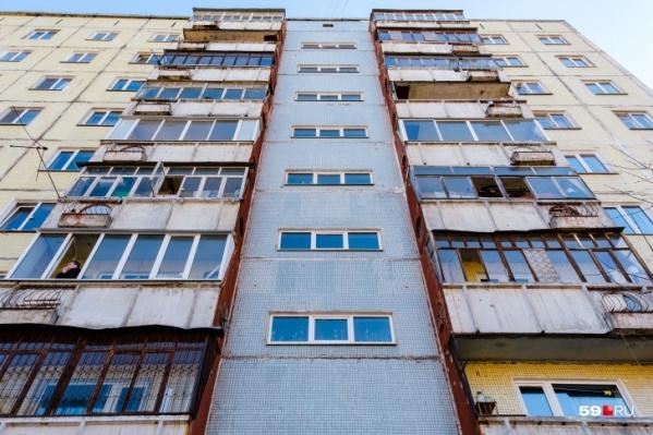В многоэтажке — 150 квартир<br>