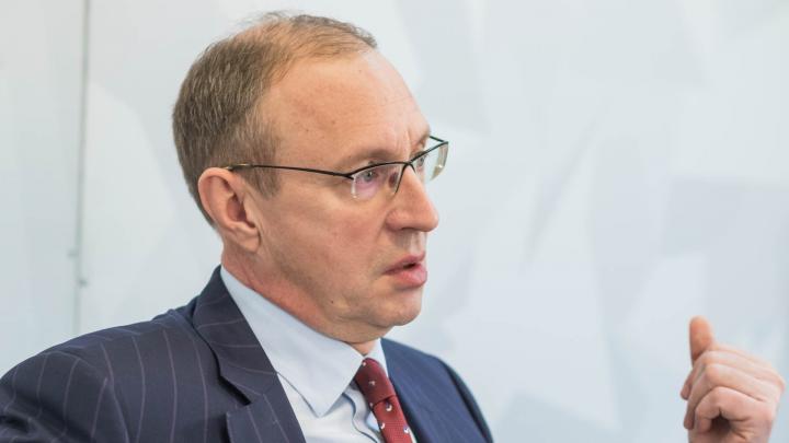 Смотрим прямой эфир с мэром Перми Дмитрием Самойловым
