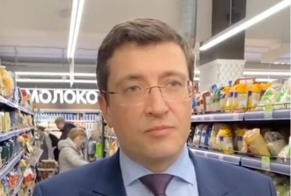 Глеб Никитин объяснил пропажу гречки из магазинов