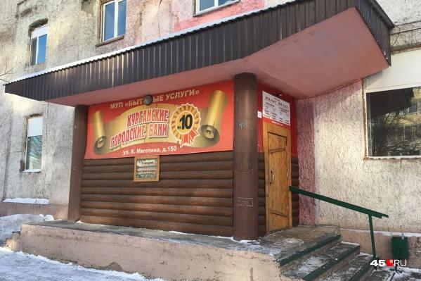 По данным прокуратуры, работникам МУП «Бытовые услуги»в Кургане должны 378 тысяч рублей