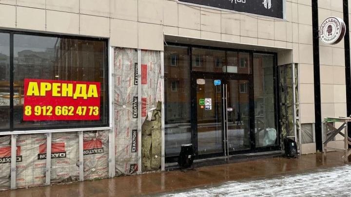 Десять ресторанов, исчезнувших во время пандемии: как 2020 год изменил облик Екатеринбурга