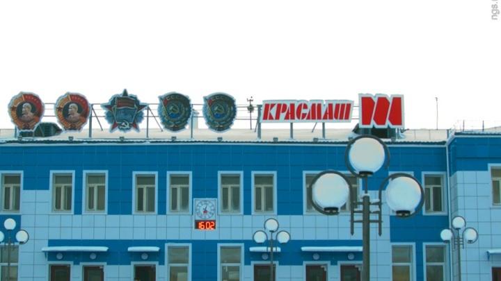 На Красмаше закупили тесты на коронавирус за 5,8 миллиона рублей