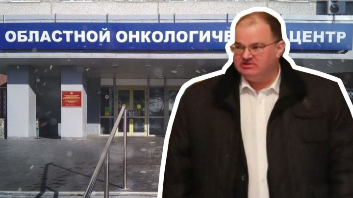 Бунты врачей и провал борьбы с коронавирусом: 5 громких скандалов уходящего министра Цветкова