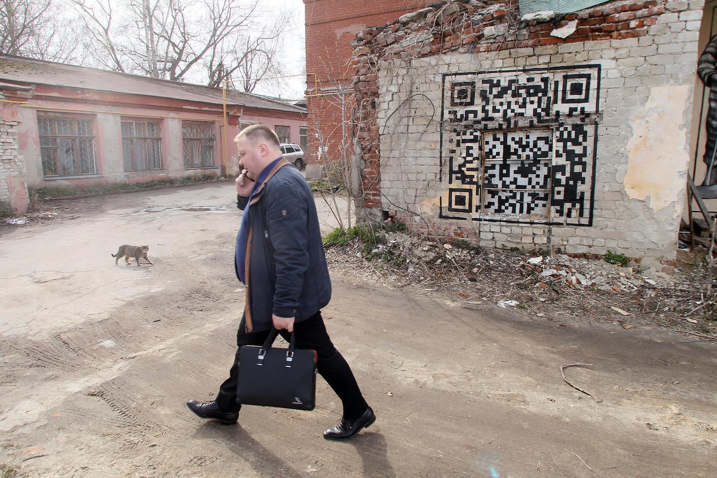 автор фотоРоман Яровицын/«Коммерсантъ»